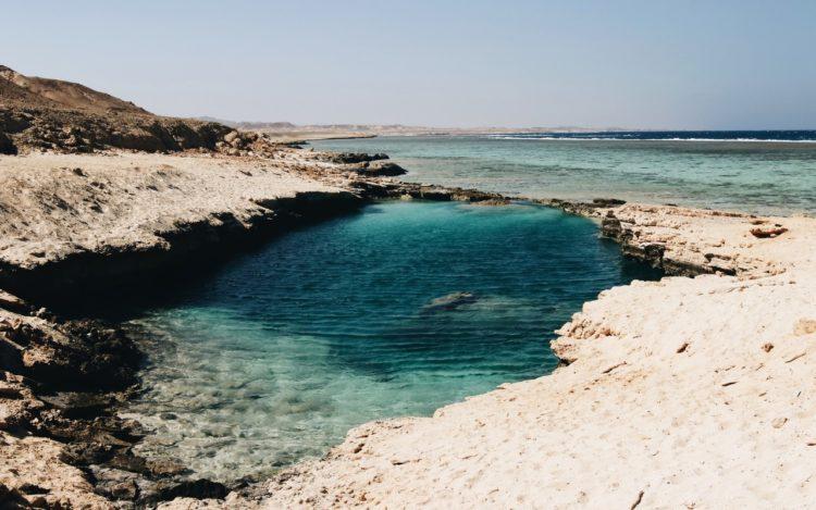 Марсалам египет
